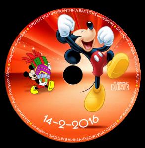 disk06
