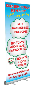 rollupk3